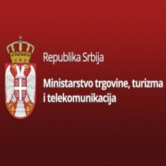 Open call for funds to support the development of IT community in the Republic of Serbia